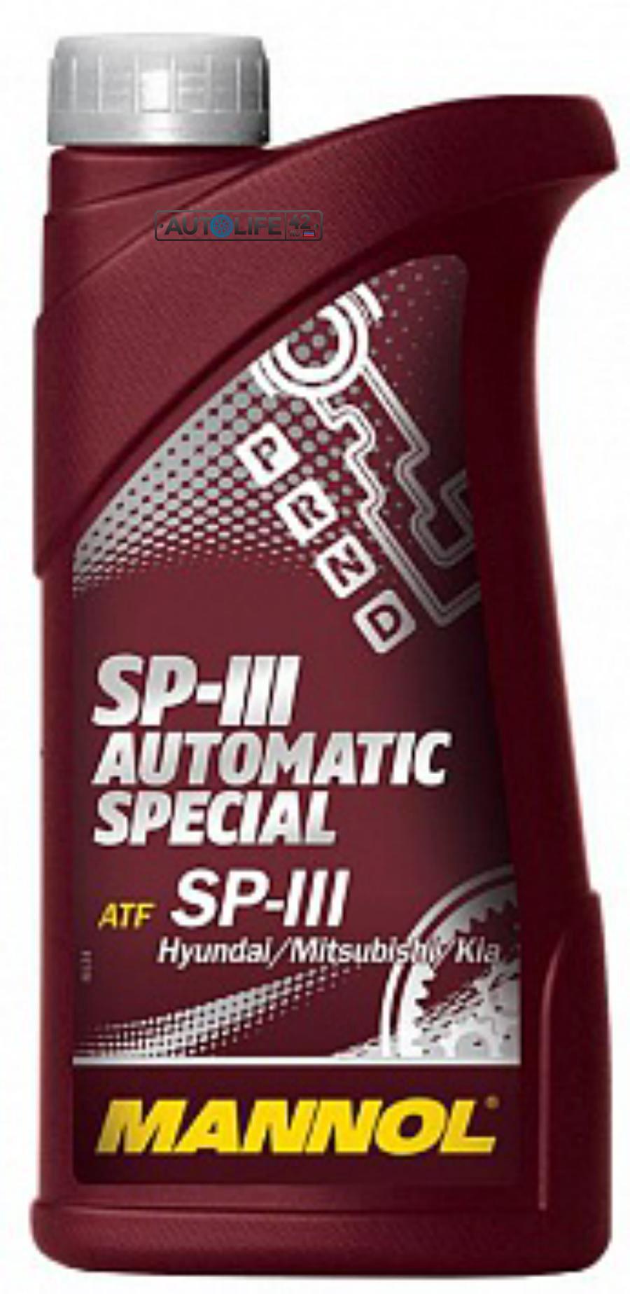 Масло трансмиссионное синтетическое 8209 O,E,M, for Hyunda Kia Mitsubishi ATF SP-III, 1л