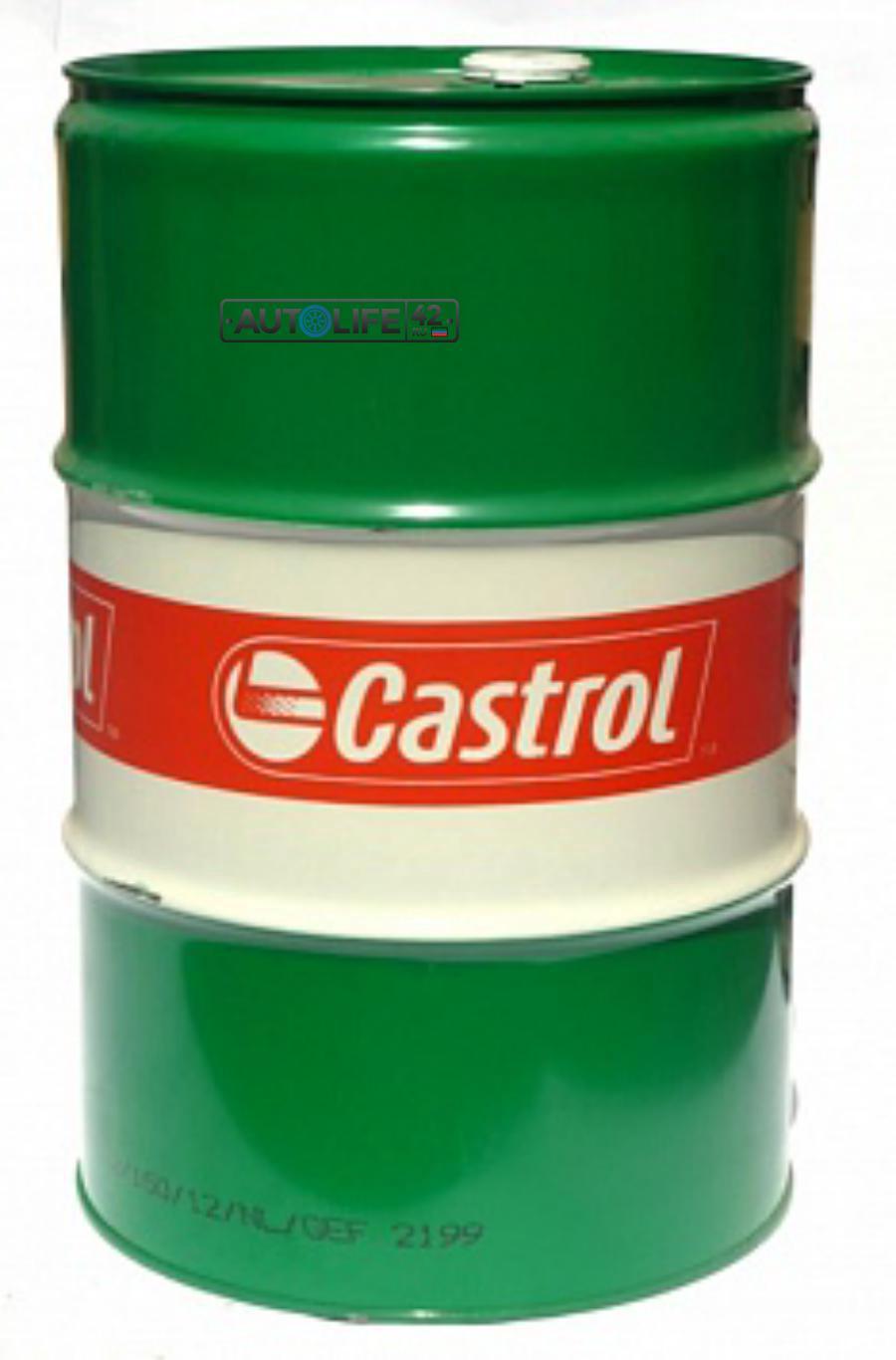 Масло моторное полусинтетическое Magnatec 10W-40, 60л