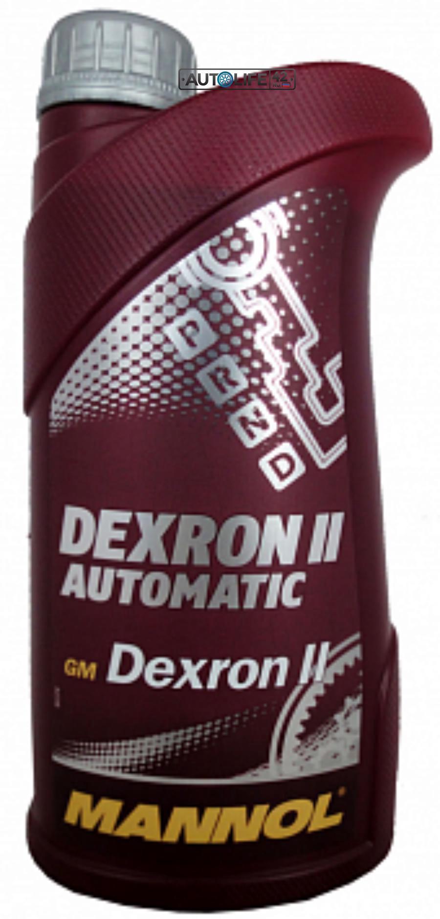 Масло трансмиссионное полусинтетическое Dexron II Automatic, 1л