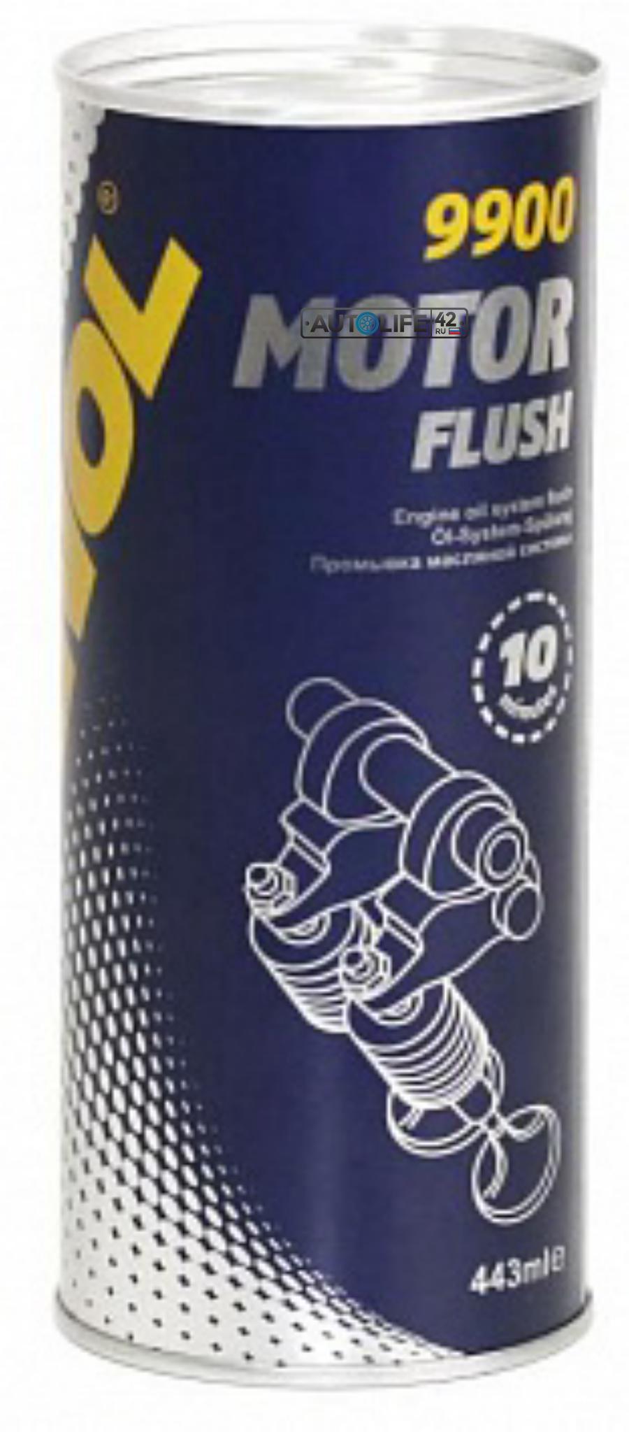 Средство для промывки MANNOL 9900 Motor Flush