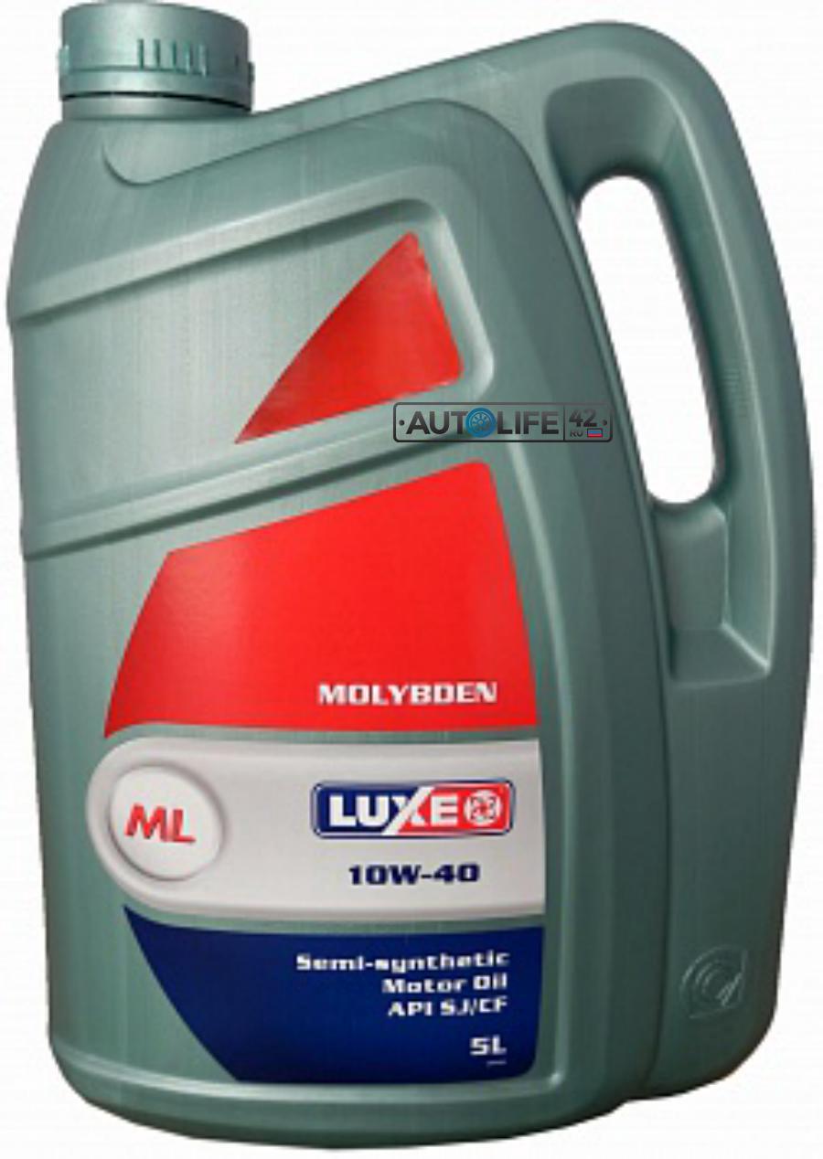 Масло моторное полусинтетическое Molybden 10W-40, 5л