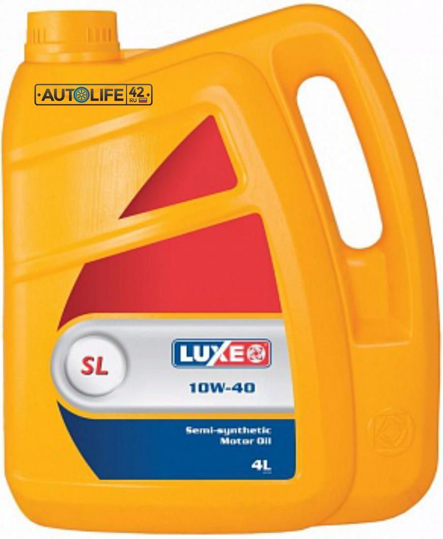 Масло моторное LUXЕ SGCD SL 10W40  полусинтетическое 4л (4шткор) 117 LUXE 117