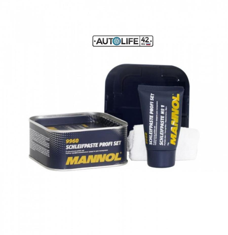 9960 Schleifpaste Profi Set 325g+75g