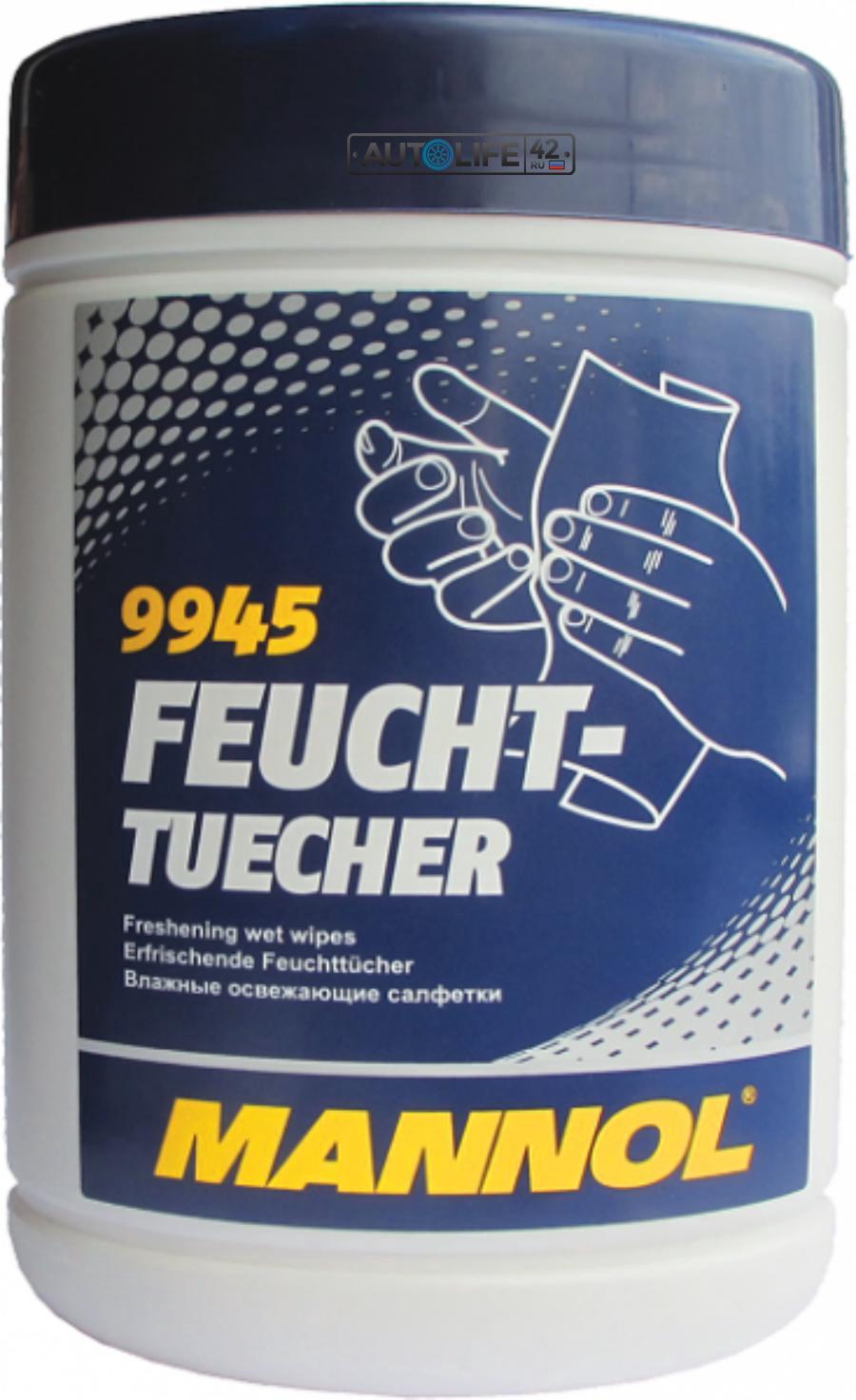 9945 Feuchttuecher