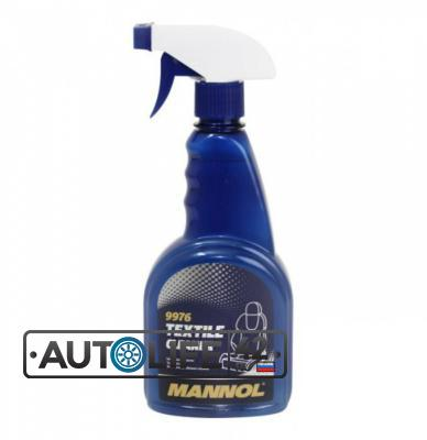 9976 Textile Cleaner  500ml