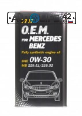 7717 O.E.M. for Mercedes Benz 0W-30 (1л.) metal