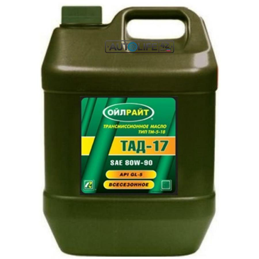 Масло трансмиссионное минеральное ТАД-17 Тип ТМ-5-18 80W-90, 10л