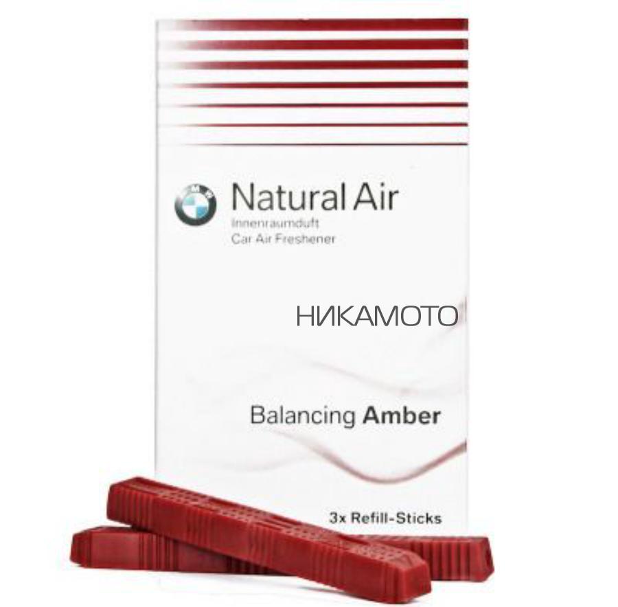 Комплект сменных картриджей освежителя воздуха BMW Balancing Amber New