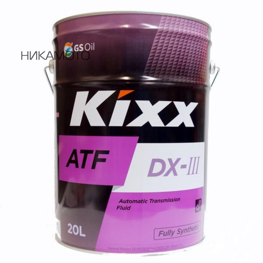 Трансмиссионное масло ATF DX-III