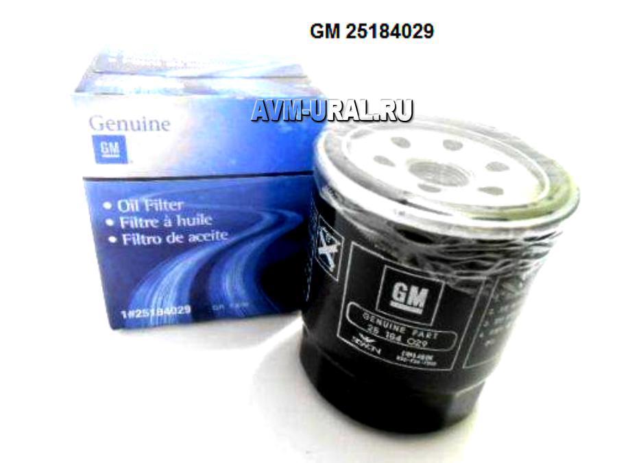 Фильтр масляный GM 25184029