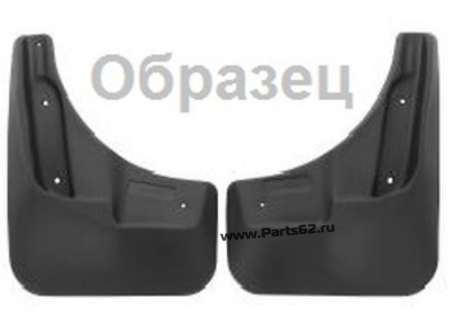 Брызговики задние DONGFENG S30, 2014- сед. 2 шт. полиуретан