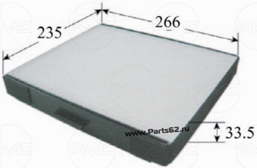 Фильтр салонный 97133-2D000