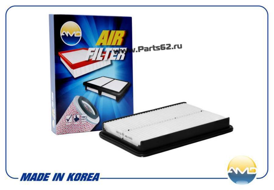 Фильтр воздушный 281132W300