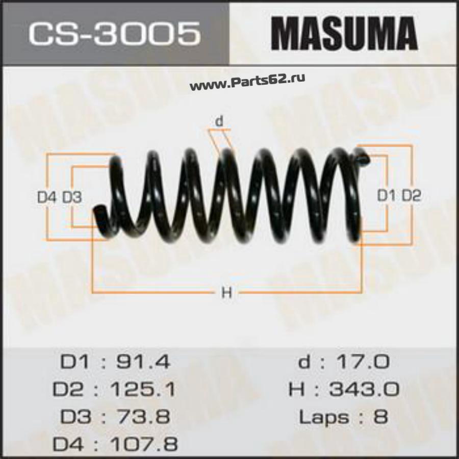 ПРУЖИНА ПОДВЕСКИ MASUMA FRONT PAJERO/ V64W, V65W