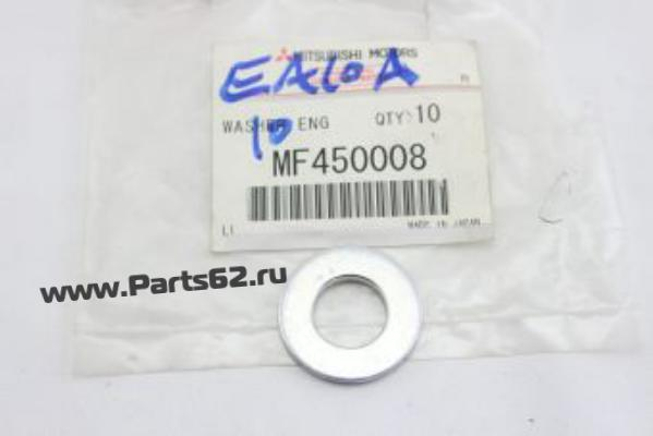 WASHER,ENG MOUNTING