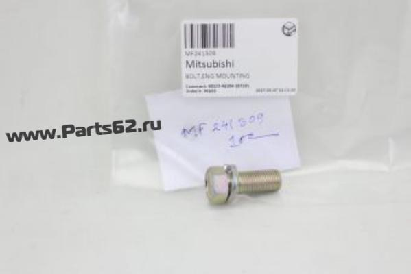 BOLT,ENG MOUNTING