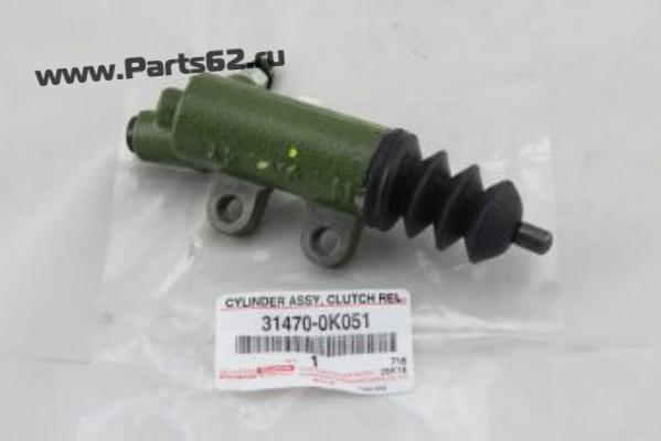 CYLINDER ASSY, CLUTCH RELEASE