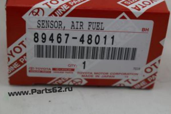 SENSOR, AIR FUEL RATIO
