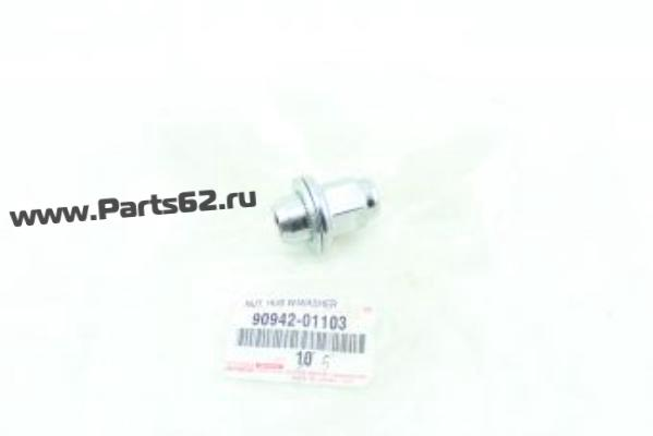 NUT, HUB (FOR AXLE)