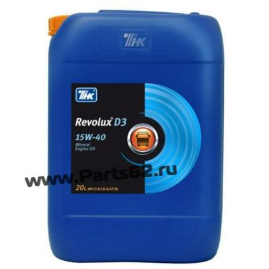 Масло моторное минеральное Revolux D3 15W-40, 20л