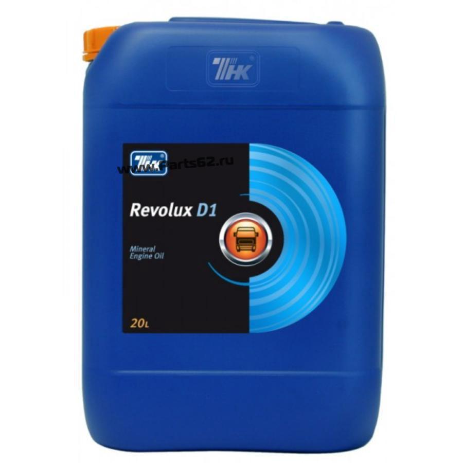 Масло моторное минеральное Revolux D1 15W-40, 20л