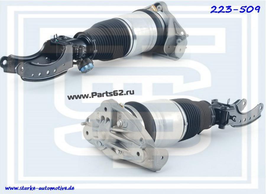 Амортизатор AUDI Q7 пневмо, передний L