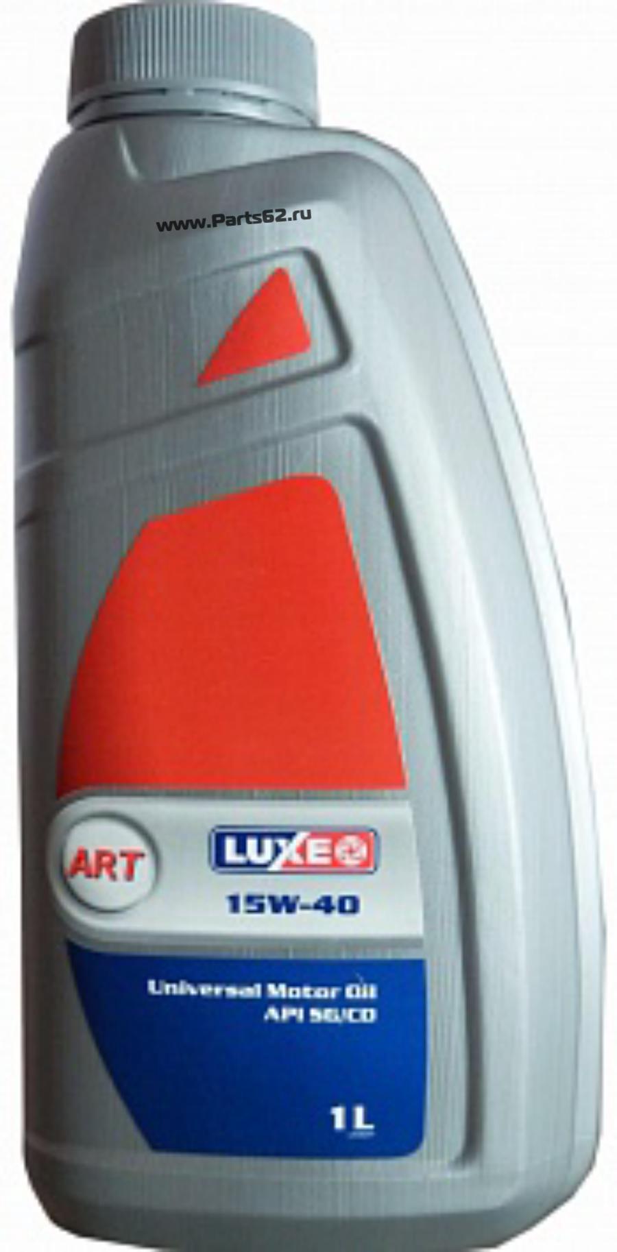 Масло моторное минеральное STANDARD 15W-40, 1л