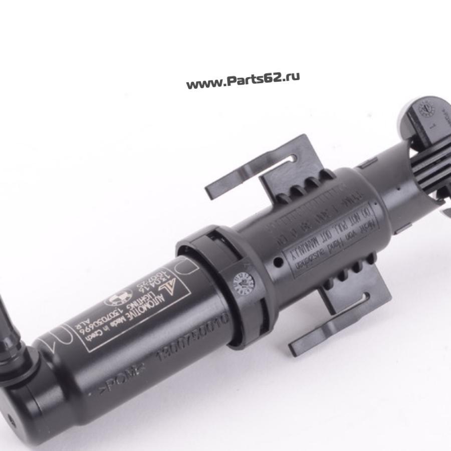 Омыватель фары BMW F01/F02 08-/F10/F11 10- RH