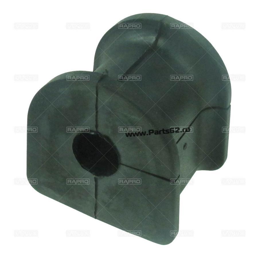 Stabilizer bar rubber
