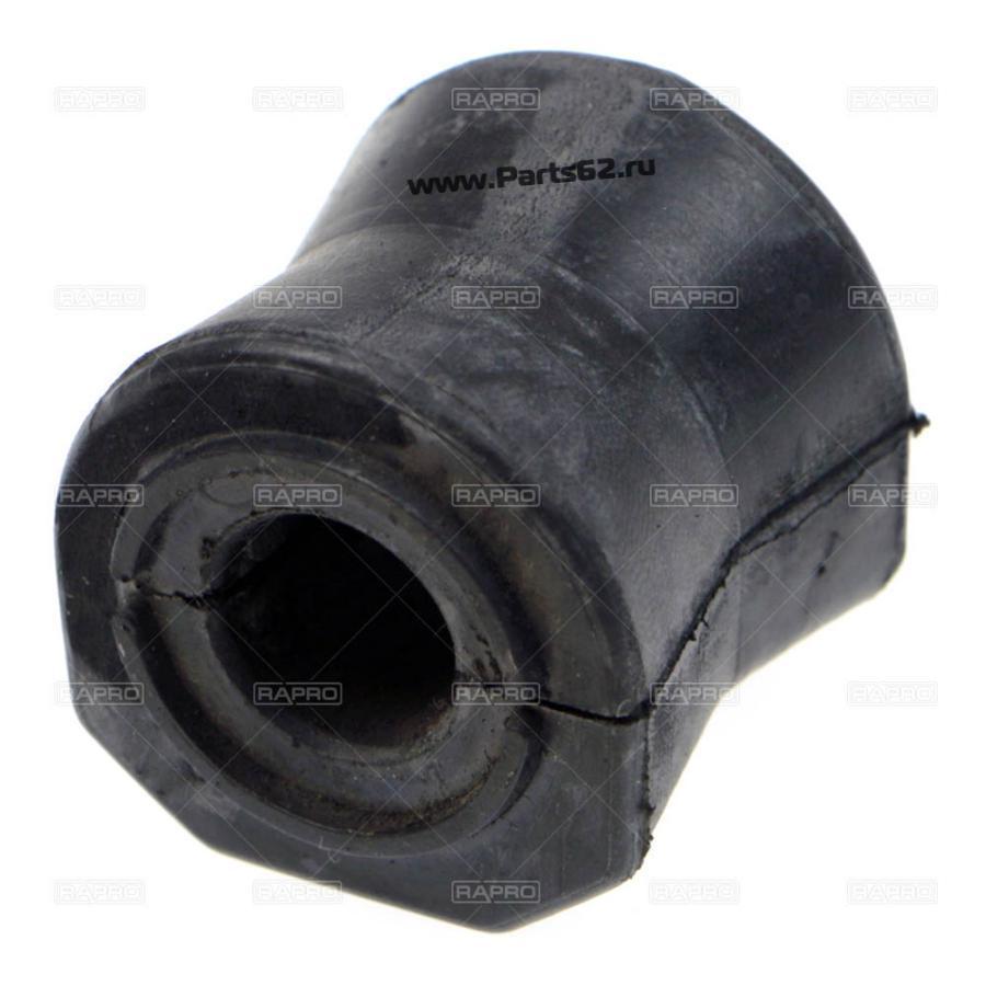 Stabiliser bar rubber