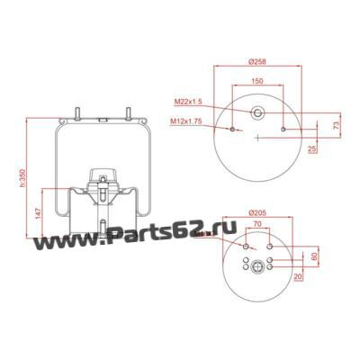 AIR SPRING WITH METAL PISTON