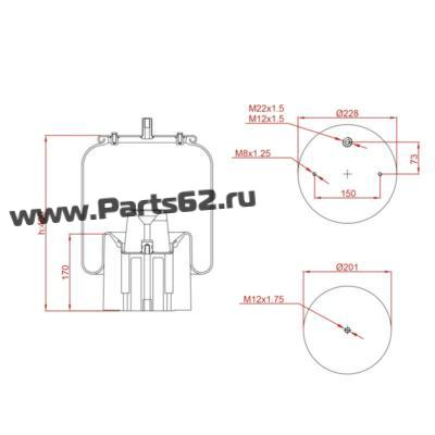 AIR SPRING WITH PLASTIC PISTON