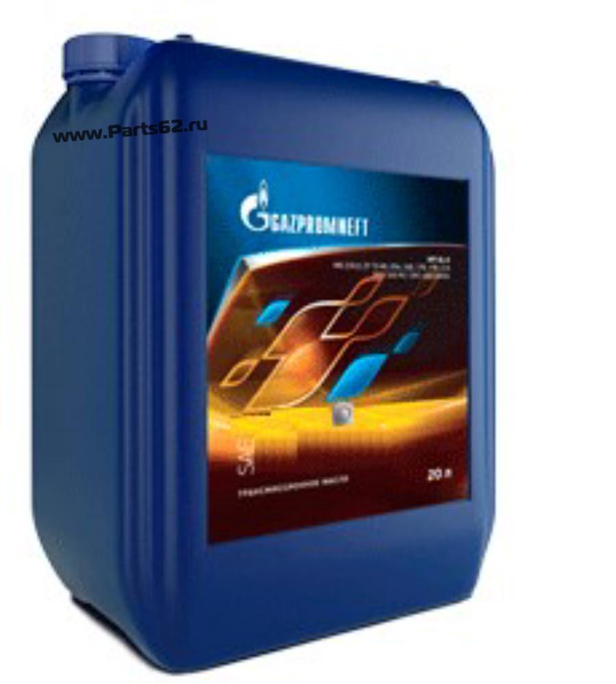 Масло Gazpromneft GL-5 80W-90, 20л