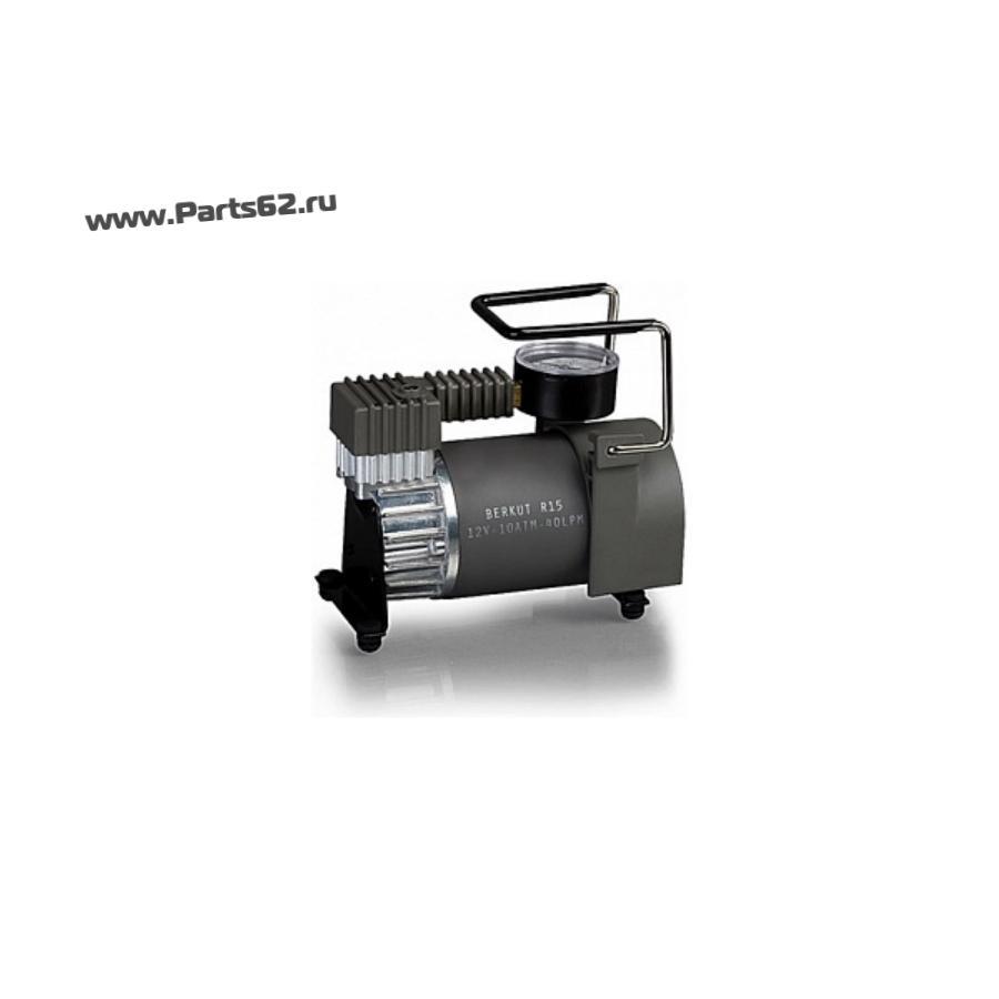 Компрессор переносной 12V BERKUT R15
