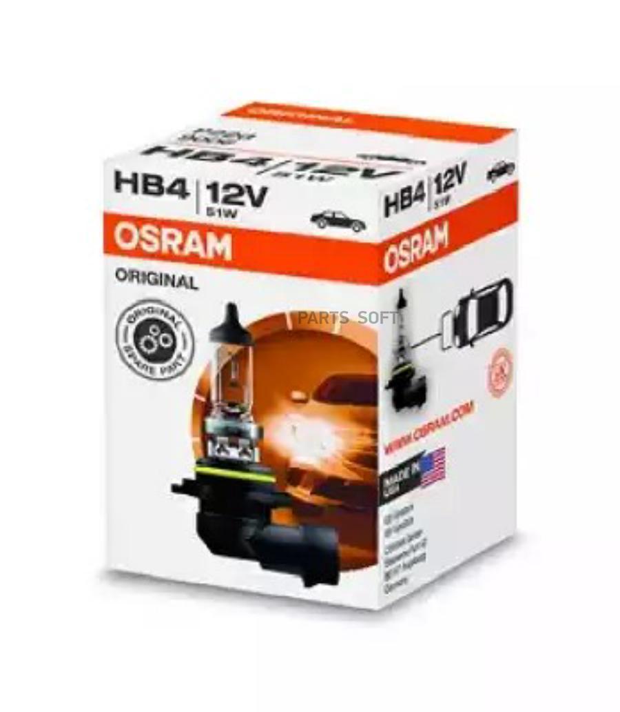 Лампа 9006 HB4 12V 51W P22D Original light * OSRAM