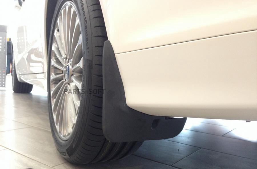Брызговики Ford Mondeo V задние 2014-н.в.