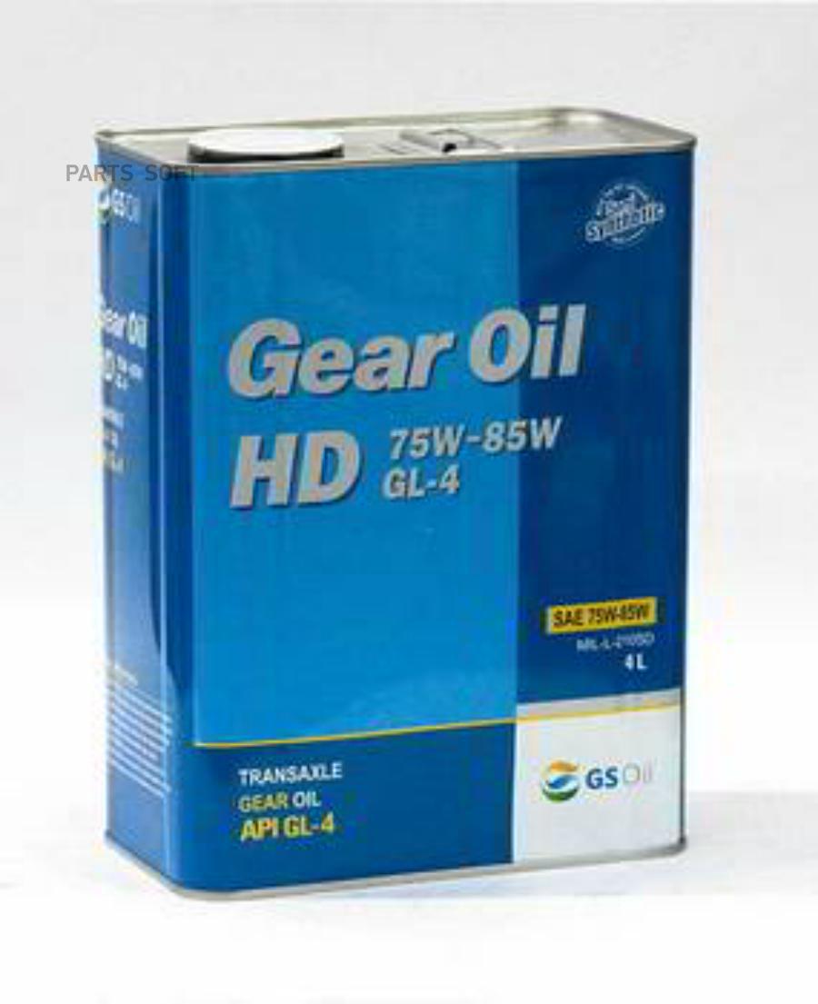Трансмиссионное масло GEAR OIL HD