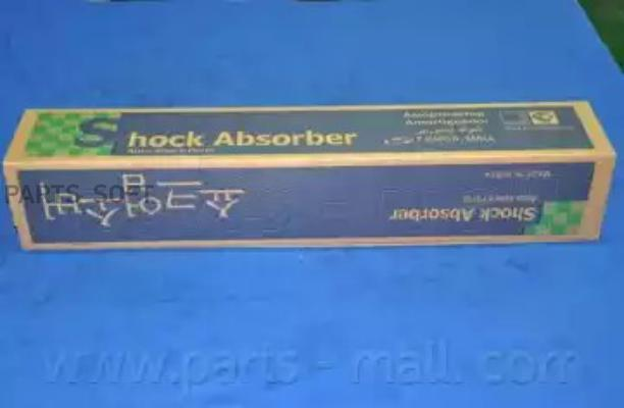 Амортизатор, производитель PARTS-MALL (PJCRR002), купить в Воронеже - Voil.ru
