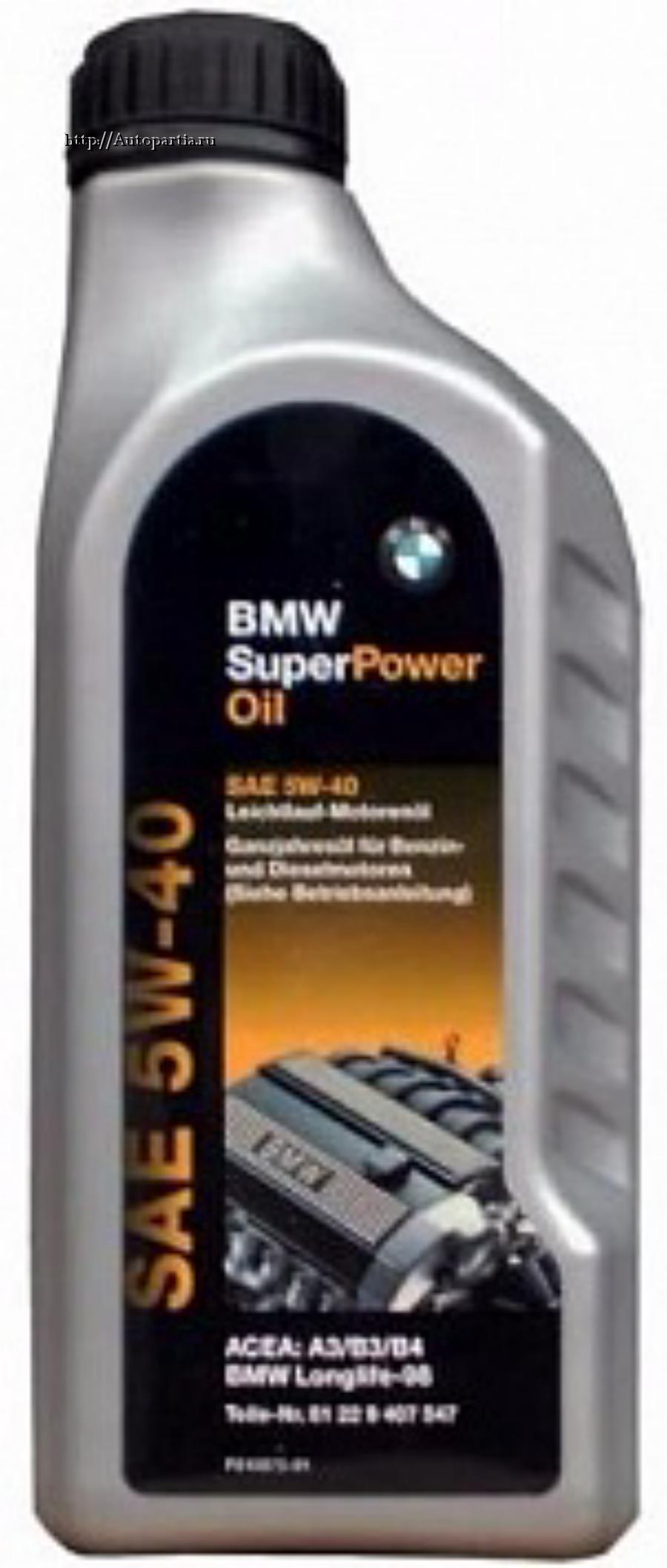 Масло моторное синтетическое Super Power 5W-40, 1л