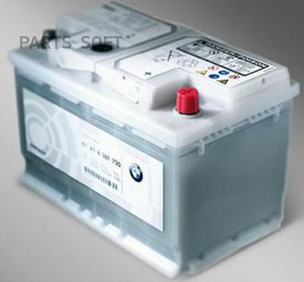 BATTERY ASSY  MF