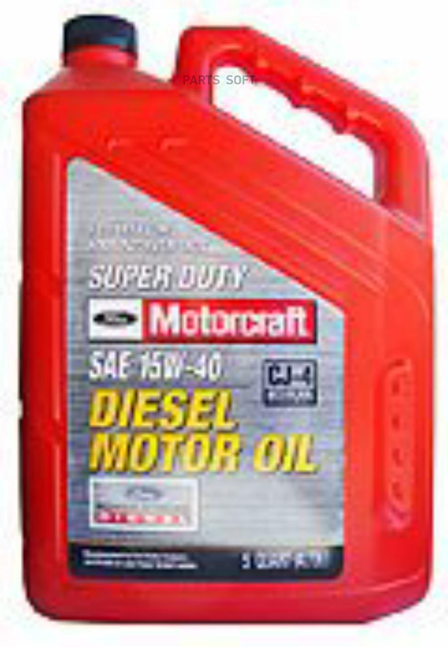 Масло моторное минеральное Super Duty Diesel Motor Oil 15W-40, 5л