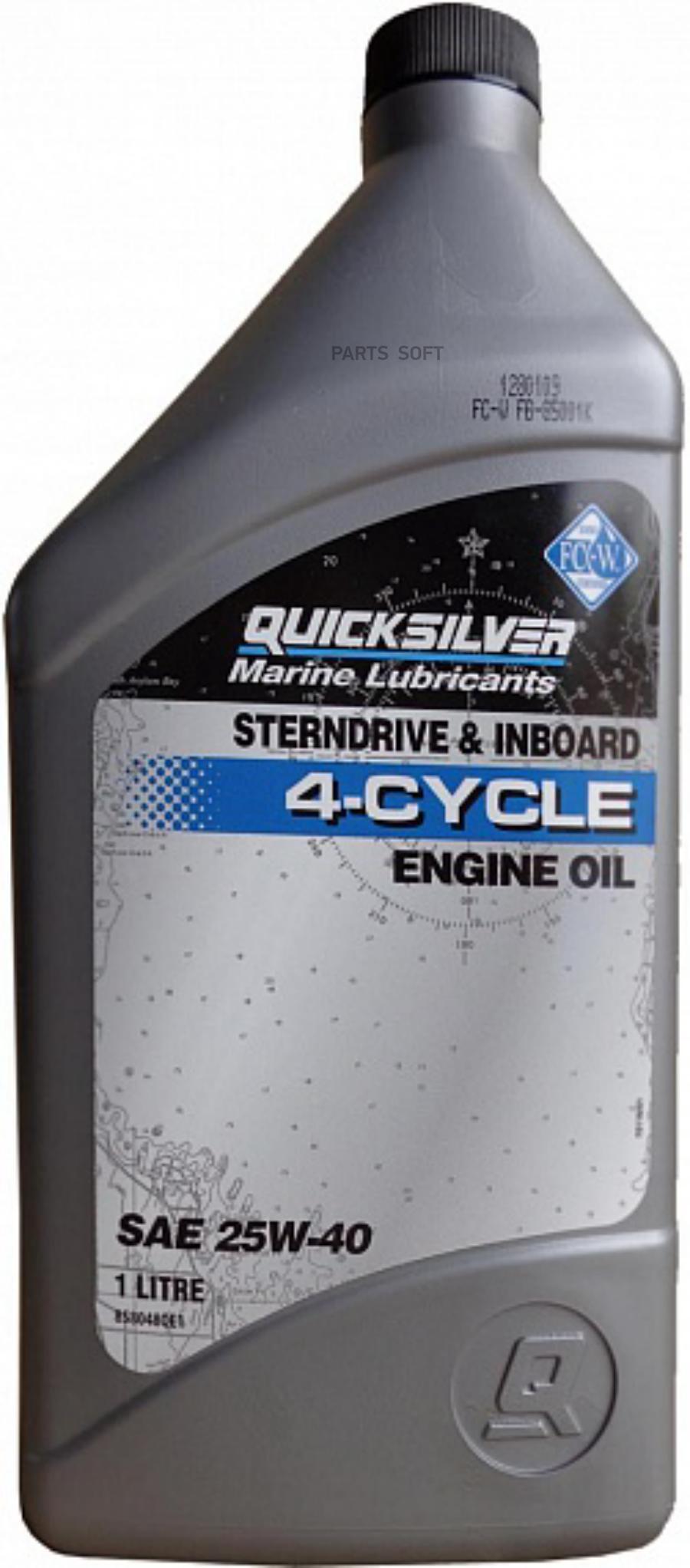Масло моторное полусинтетическое 4-Stroke Marine Engine Oil 25W-40, 1л