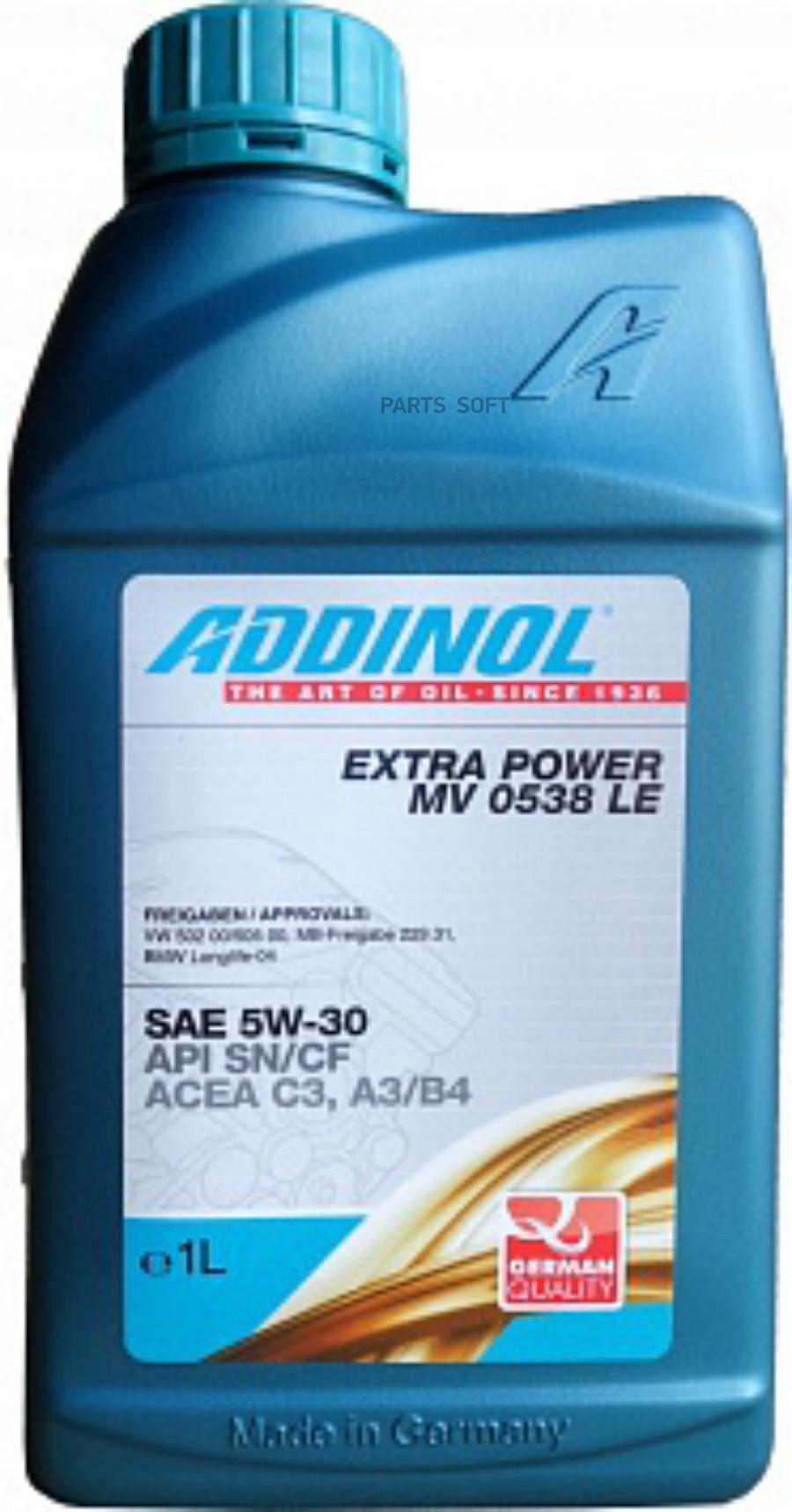 Моторное масло Extra Power MV 0538 LE
