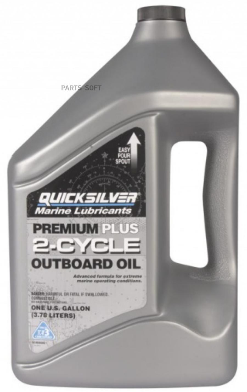 Масло моторное минеральное Premium 2-Cycle Outboard Oil TC-W3, 4л