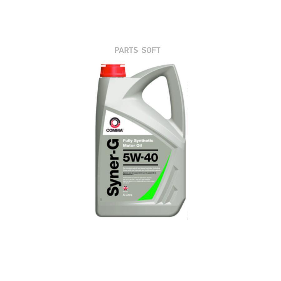 Масло моторное синтетическое Syner-G 5W-40, 5л
