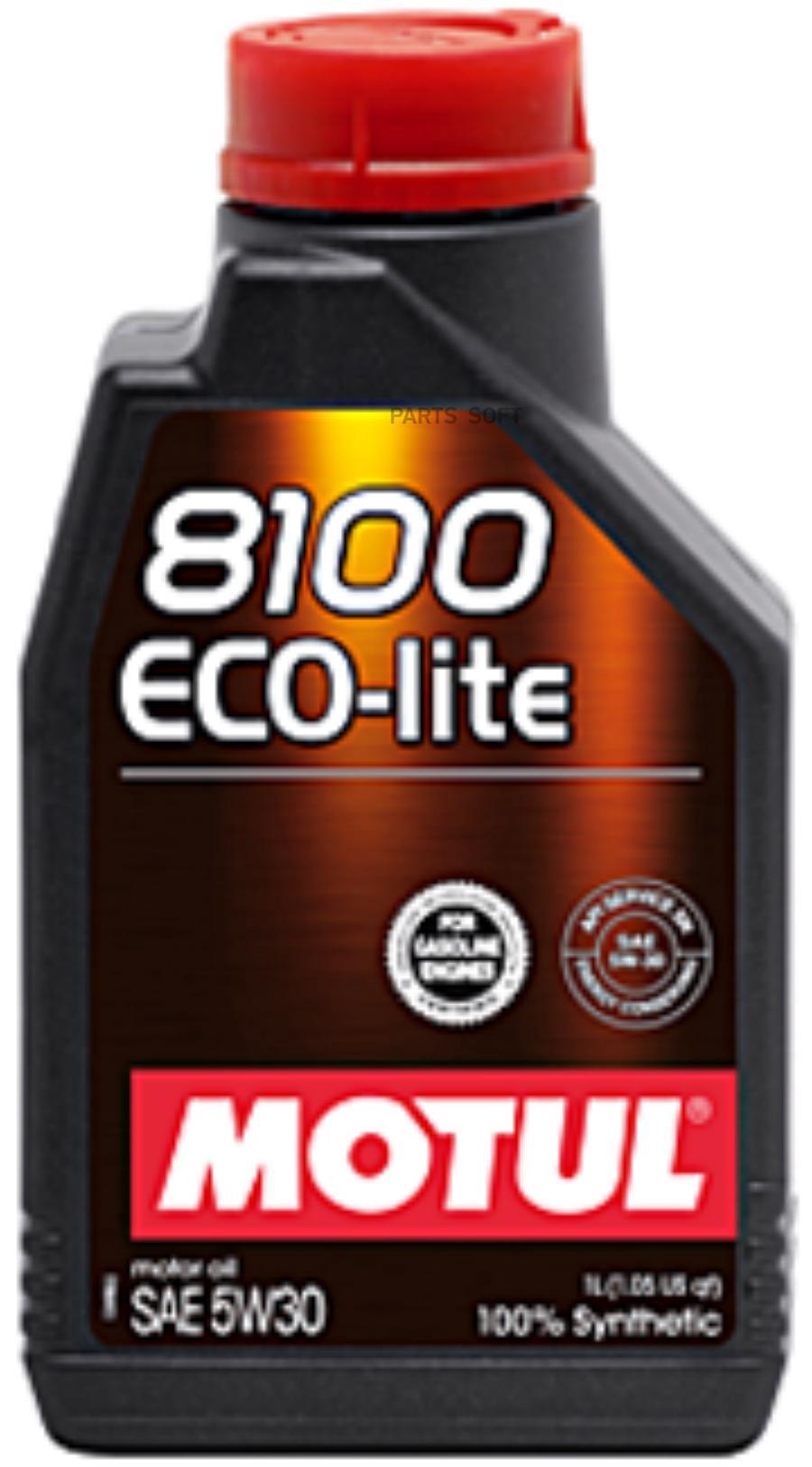 Масло моторное синтетическое 5W-30, 1л