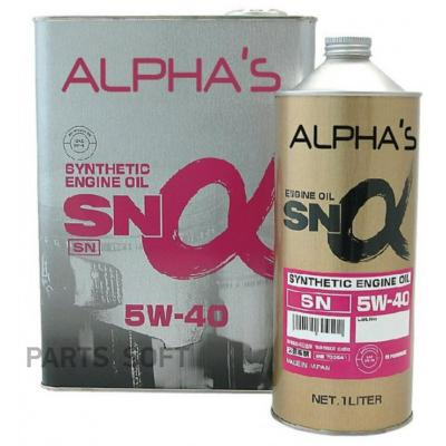 Масло моторное синтетическое SN 5W-40, 1л