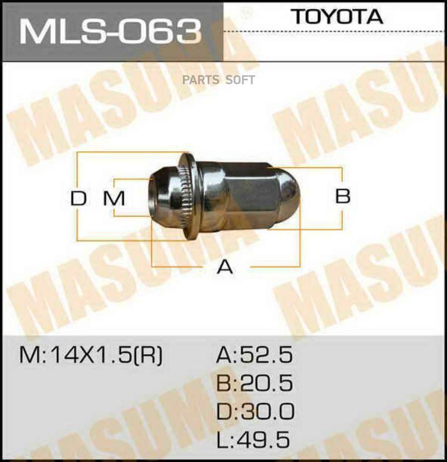 """Гайки """"Masuma""""  14x1.5  , Land Cruiser 100 с шайбой D 30mm/ под ключ=21мм (упаковка 20 штук)"""