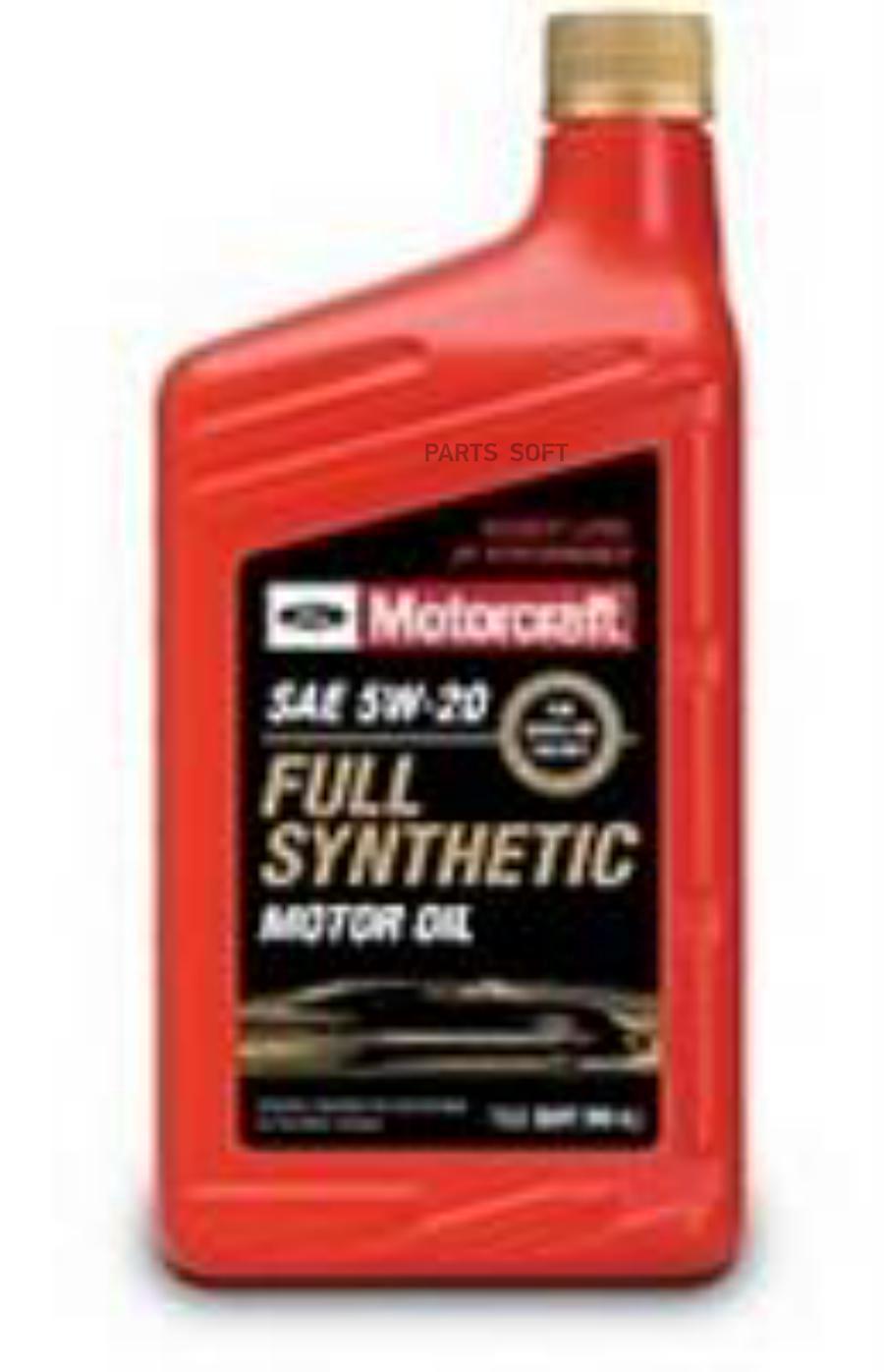 Масло моторное синтетическое Full Synthetic Motor Oil 5W-20, 1л