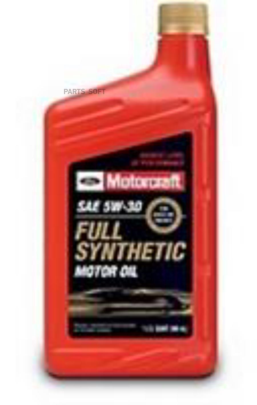 Масло моторное синтетическое Full Synthetic Motor Oil 5W-30, 1л
